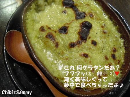 yaa_and_maa_kani_miso_guratanMOB_20130108023616.jpg