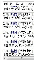 5段確変-2