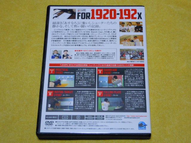 DSCN4119.jpg