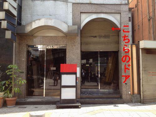 10_20120525170129.jpg