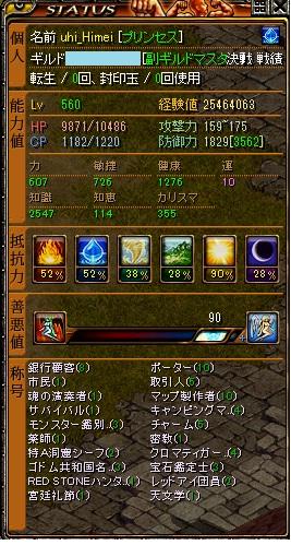 sta +m 0829