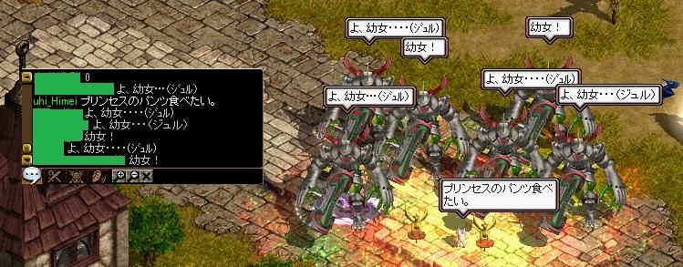 RedStone 12.11.16[04]