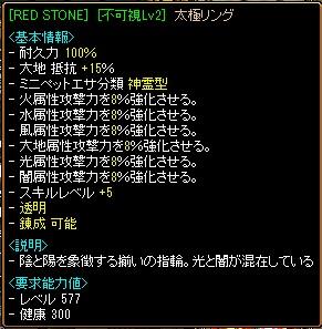 RSTK.jpg