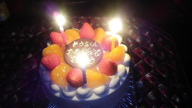 141210 颯眞3歳誕生日会② ブログ用