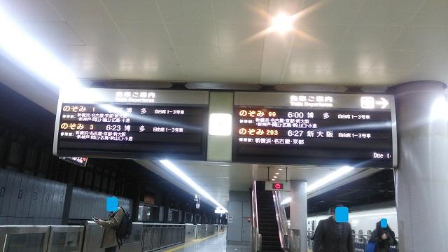 141219 品川駅 ブログ用