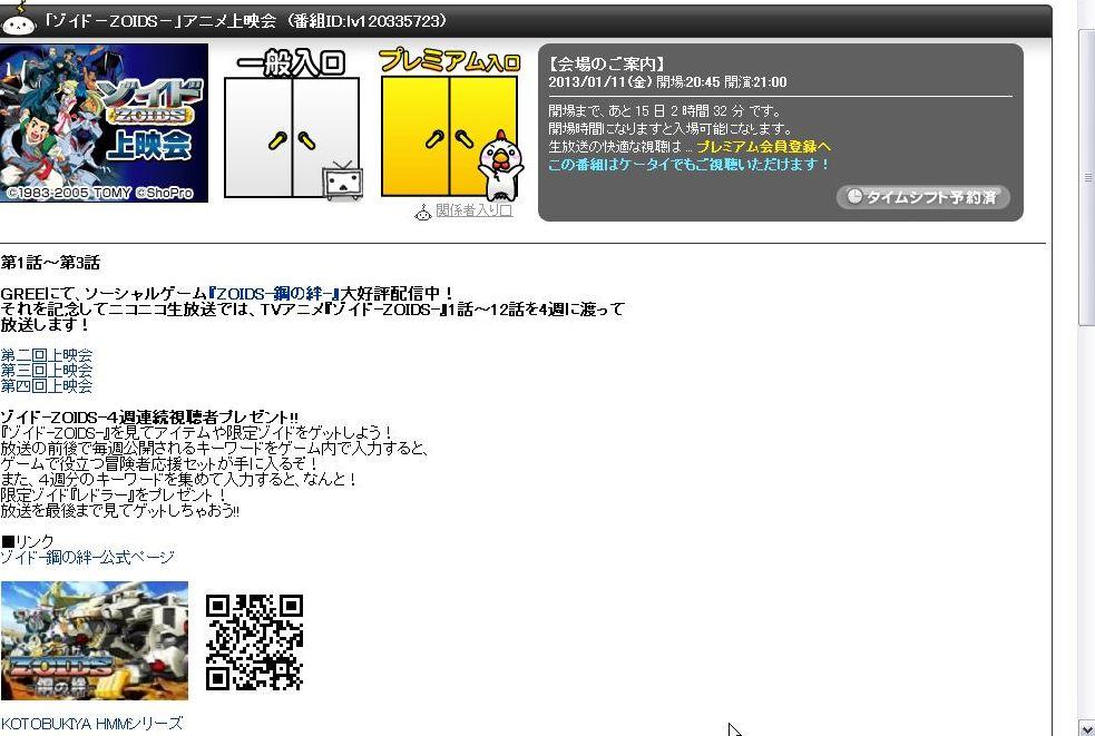 WS000438.jpg