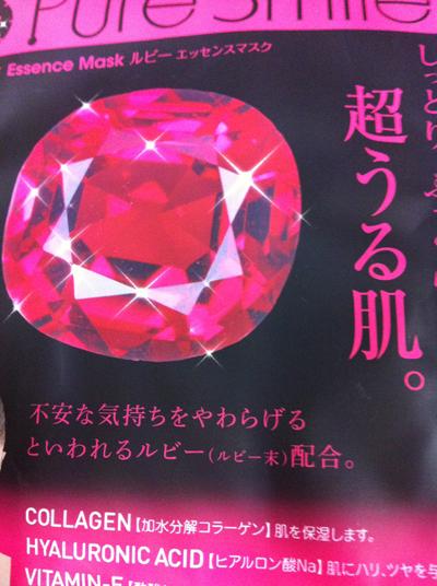 2012_12_2_006.jpg