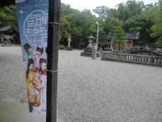 5-3知立神社