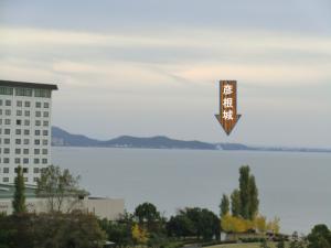 長浜城琵琶湖4
