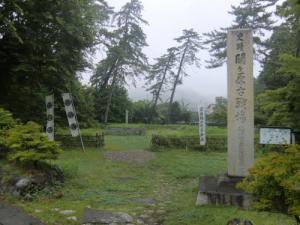 関ヶ原町歴史民俗資料館1