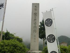 関ヶ原町歴史民俗資料館2