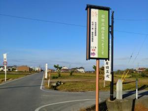 石田三成の生地へようこそ