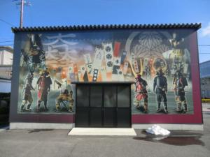 関ヶ原町歴史民俗資料館3