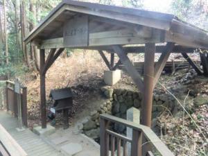 楠木公産湯の井戸