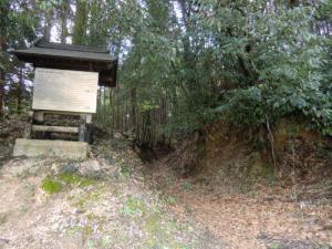 上赤坂城一の木戸跡