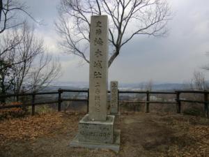 上赤坂城石碑