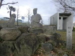 楠木公父子の像1