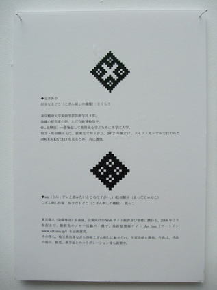 14_121107_DSCF1161.jpg