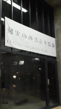 201211051811000.jpg
