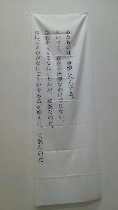 201211051811001.jpg