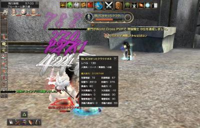 イベ上級ボス1