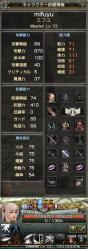0113-3派閥戦