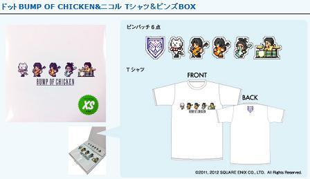 Tシャツ&ピンズ