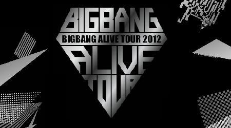 ALIVE TOUR