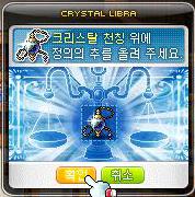 CrystalLibra.jpg