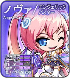 RaceSelect_AngelicBuster_JP.png