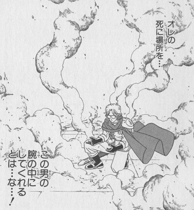 dainodaiboken_hadora2-3.jpg