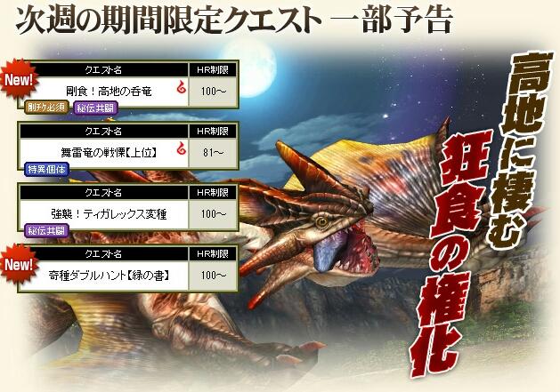 nextweek_130109-1.jpg