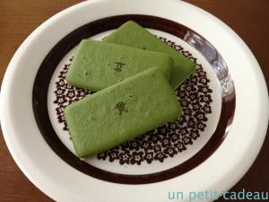 マールブランシェ 茶の菓3