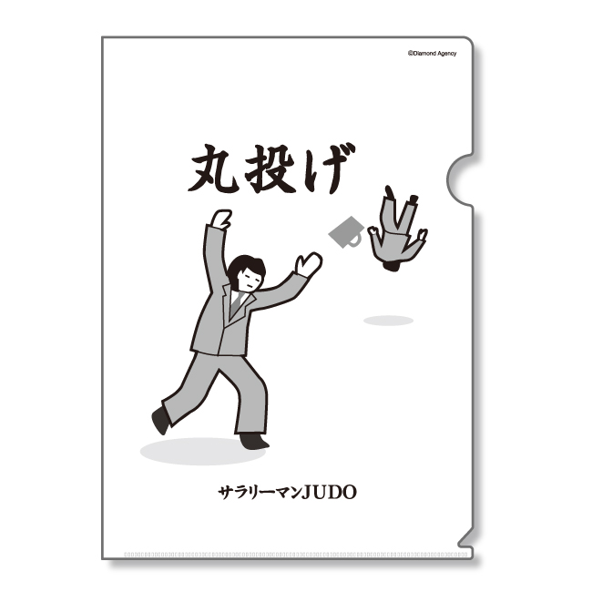 judo_file_04.jpg