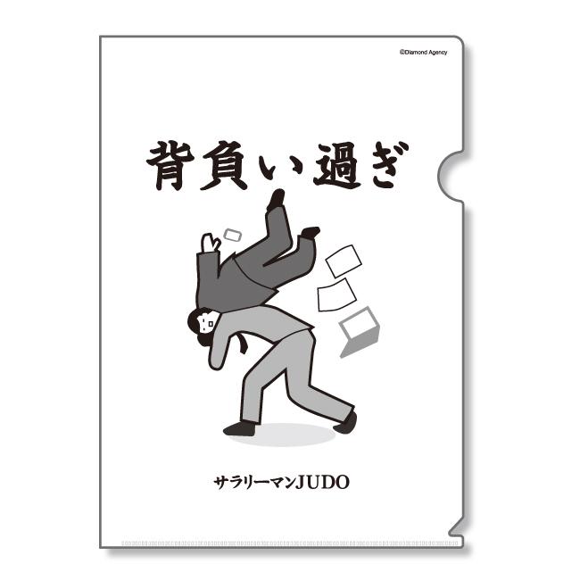 judo_file_06.jpg