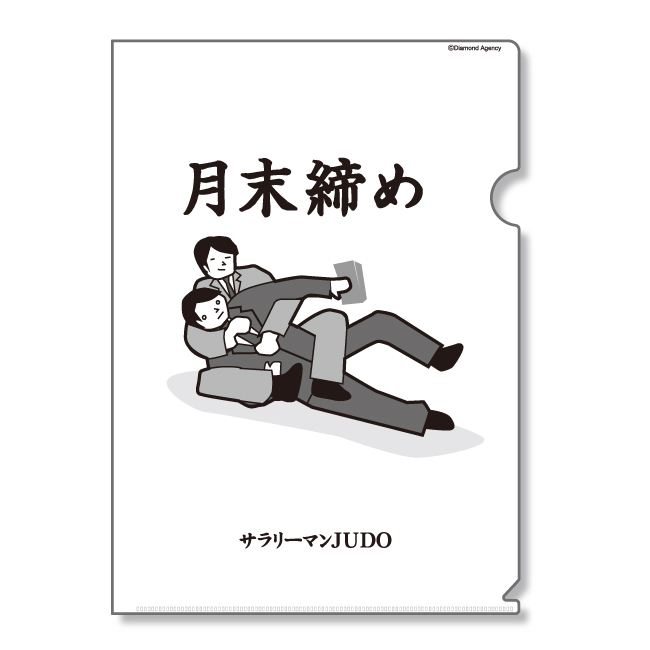 judo_file_07.jpg