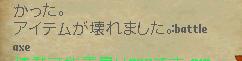 2014y12m16d_090931923.png