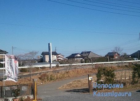 2014-01-06daikonn3