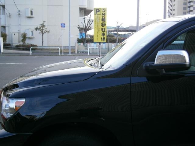 P1210043.jpg