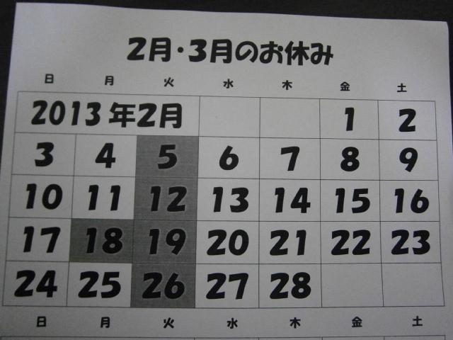 P2020093.jpg