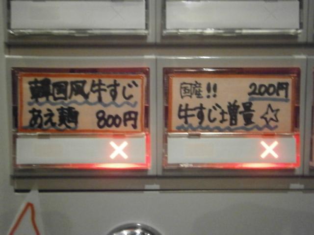 P2100143.jpg