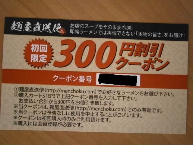 P3060119.jpg