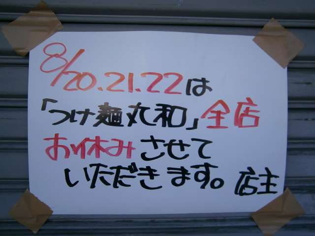 P8220123.jpg