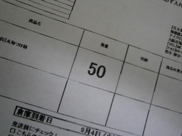 P8300157.jpg