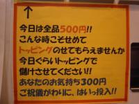 P9140069.jpg
