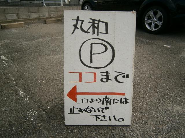 PA130032.jpg