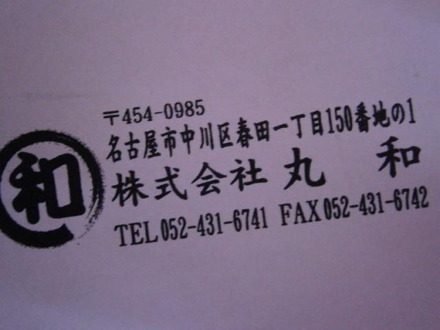 PA290144.jpg