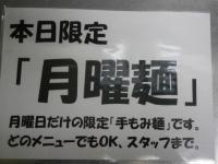 PC030054.jpg