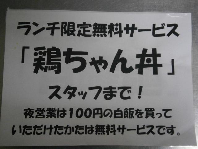 PC030055.jpg