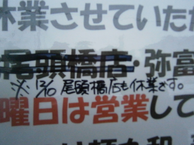 PC100059.jpg